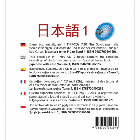 日本語 1 (CD mp3 Japonais)