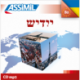 ייִדיש (CD mp3 Yiddish)