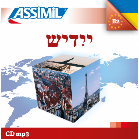 ייִדיש (Yiddish mp3 CD)