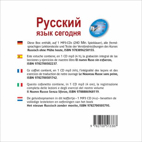 Русский язык сегодня (CD mp3 Russe)