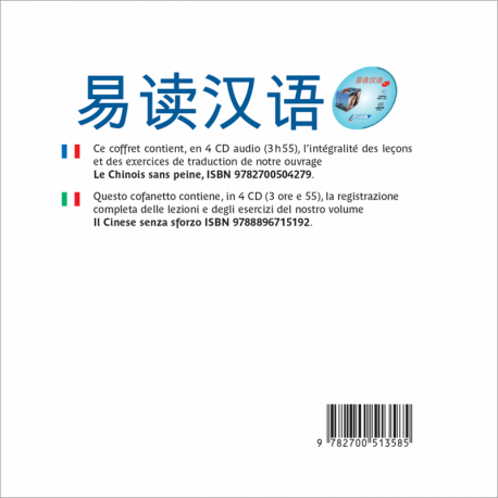 易读汉语 (CD audio chino)