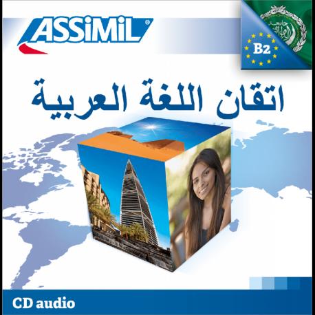 اتقان اللغة العربيّة (Using Arabic audio CD)