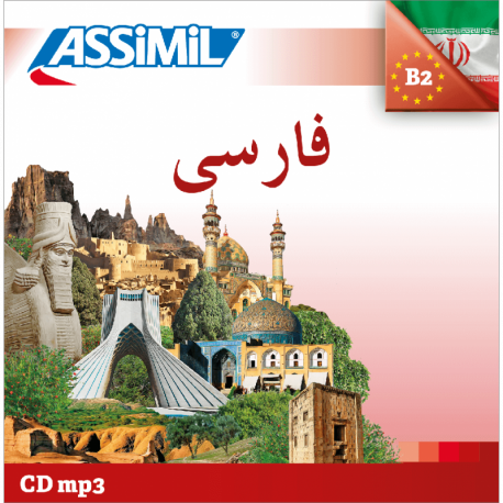 فارسى (Persian mp3 CD)