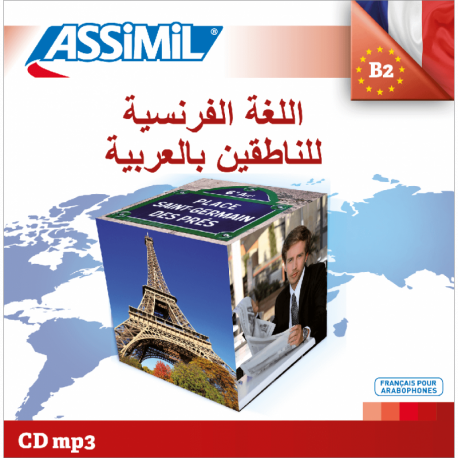 Le Français pour les arabophones (French for Arabic Speakers mp3 CD)