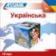 Українська (Ukrainian mp3 CD)