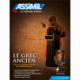 Le grec ancien (pack CD audio)