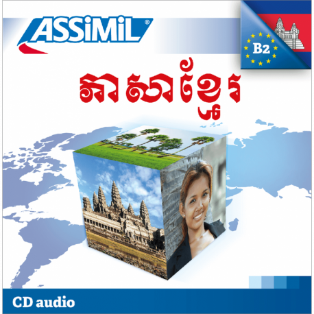 ភាសាខ្មែរ (Khmer audio CD)