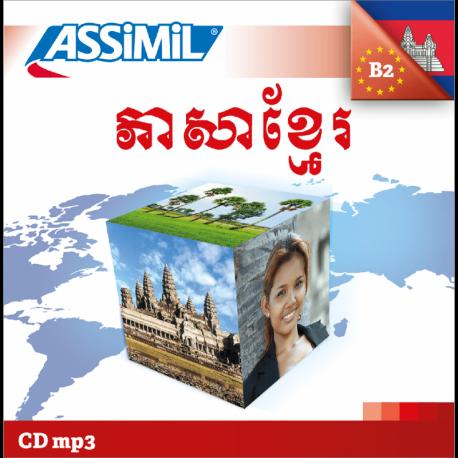 ភាសាខ្មែរ (CD mp3 Khmer)