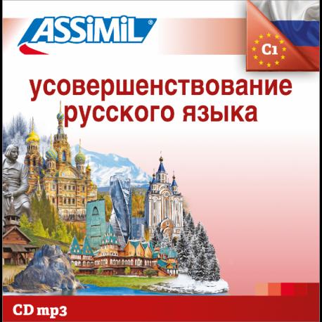 Усовершенствование русского языка (CD mp3 Russe)