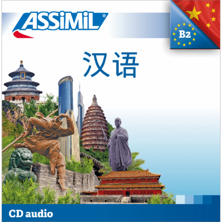 汉语 (CD audio chino)