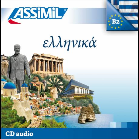 Ελληνικά (CD audio Grec)