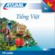 Tiếng Việt (CD audio Vietnamien)