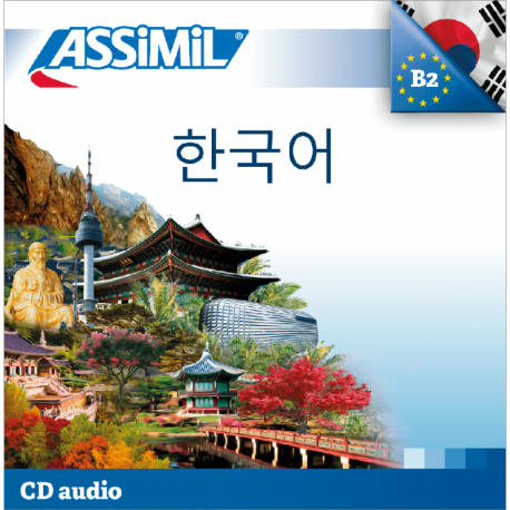 한국어 (CD audio Coréen)