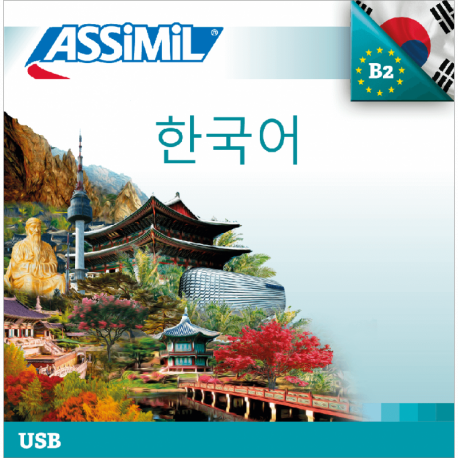 한국어 (Korean mp3 USB)