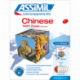 Chinese With Ease - Volume 1 (audio CD pack)
