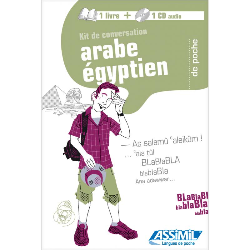 Arabe Egyptien De Poche 1 Livre 1 Cd Audio Assimil Com