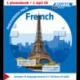 French (coffret conversation)