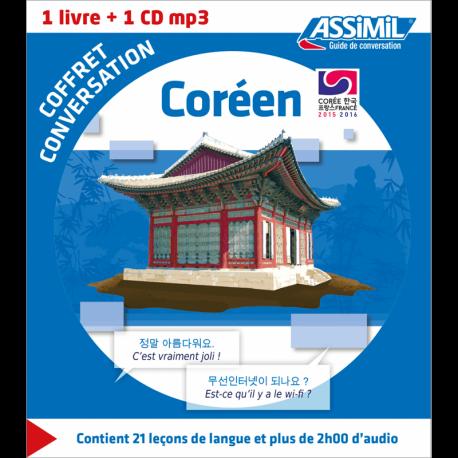 Coréen (caja conversación)