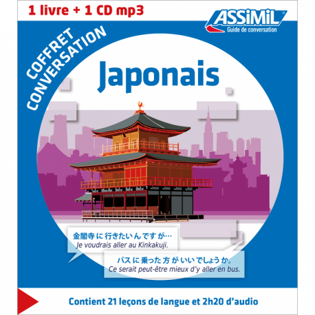 Japonais (caja conversación)