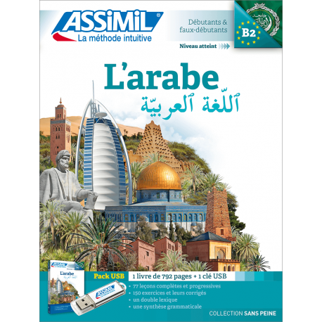 L'arabe (pack USB)