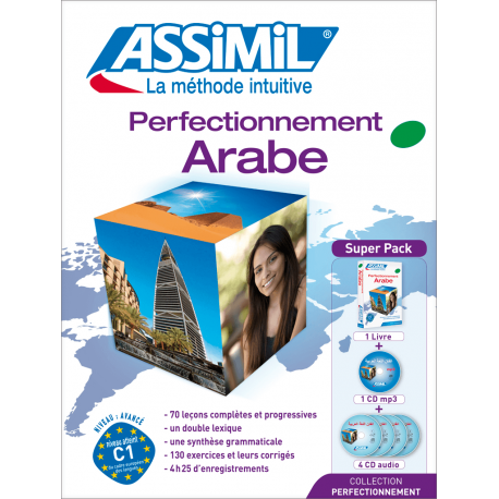 Perfectionnement Arabe  (superpack)