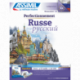 Perfectionnement Russe (superpack)