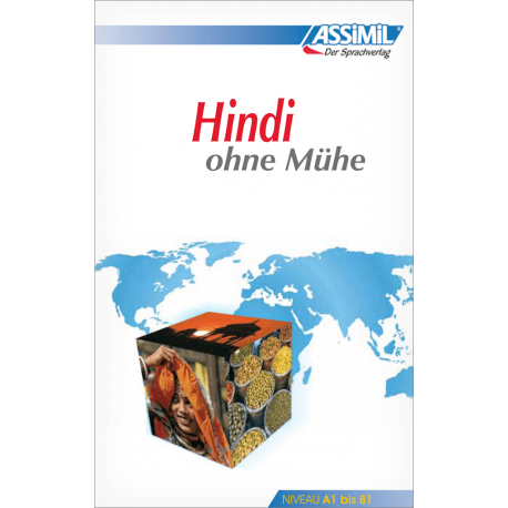 Hindi ohne Mühe (book only)