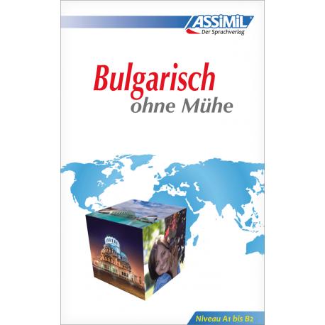 Bulgarisch ohne Mühe (libro solo)