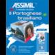 Il Portoghese brasiliano (pack mp3)