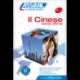 Il Cinese senza sforzo (book only)