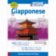 Giapponese (phrasebook only)