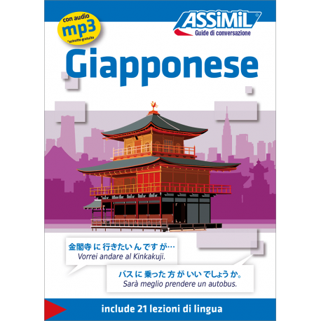 Giapponese (guide seul)