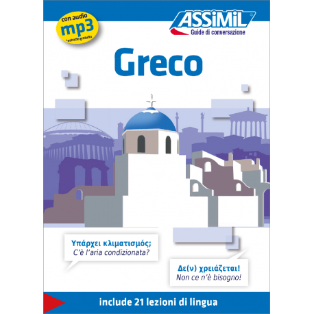 Greco (phrasebook only)