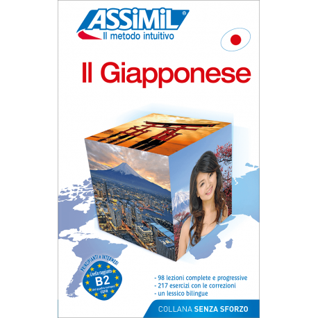 Il Giapponese (book only)