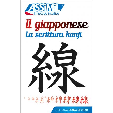 La Scrittura Kanji