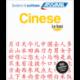 Cinese Le basi