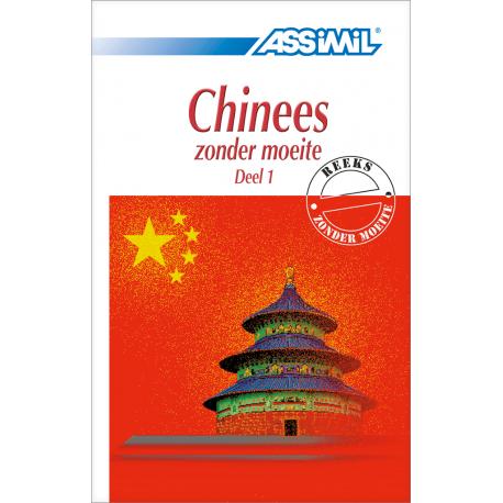 Chinees zonder moeite - Deel 1 (livre seul)