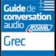 Grec (mp3 download)