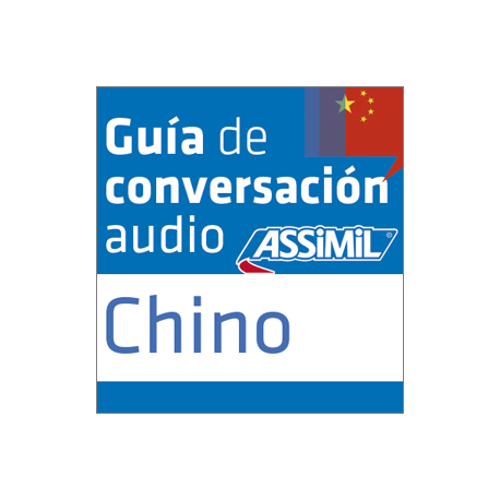 Chino (Chinese mp3 download)