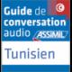 Arabe tunisien (téléchargement mp3)