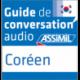 Coréen (téléchargement mp3)
