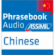 Chinese (téléchargement mp3 Chinois)