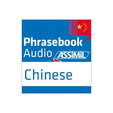Chinese (Chinese mp3 download)