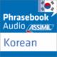 Korean (mp3 descargable Coréen)