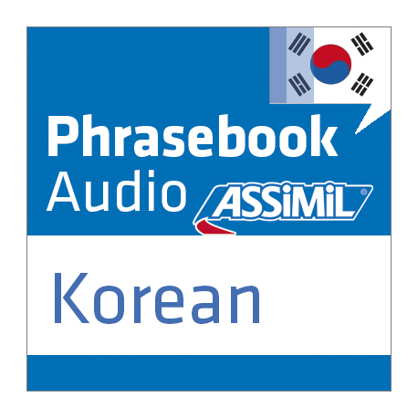Korean (Korean mp3 download)