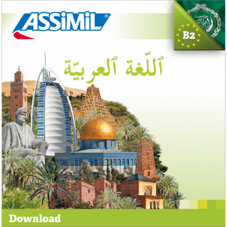 ٱللّغةٱلعربيّة (Arabic mp3 download)