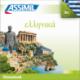 Ελληνικά (Greek mp3 download)