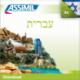 עברית (Hebrew mp3 download)