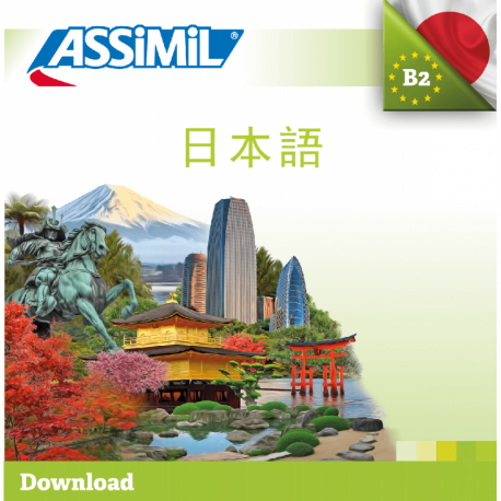 日本語 (Japanese mp3 download)