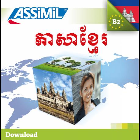 ភាសាខ្មែរ (téléchargement mp3 Khmer)